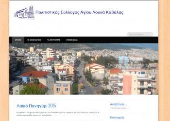 Home(psagioulouka)